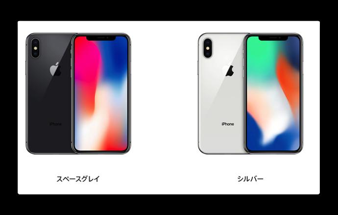 NewiPhoneX 002
