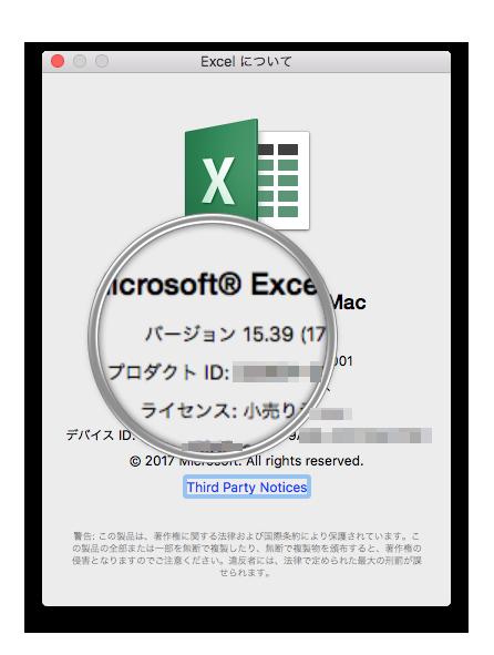OfficeForMac 002