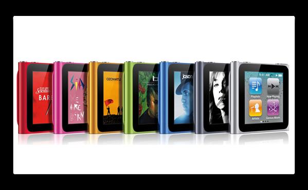 Apple、iPod nano 第6世代をオブソリート製品としてサポート終了