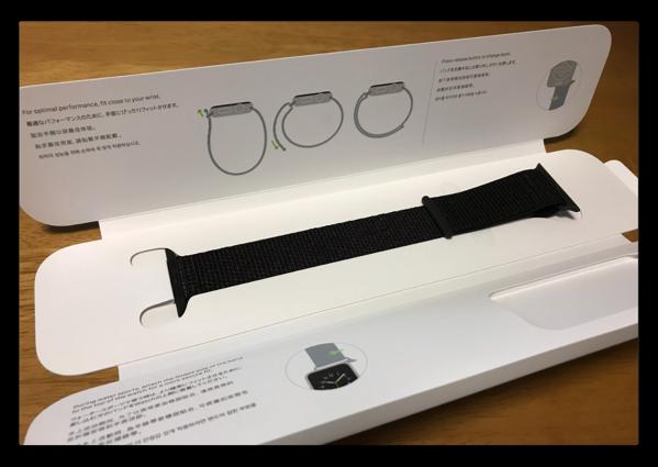 【Apple Watch】圧倒的な軽さの「スポーツループ」バンドはより軽く感じる