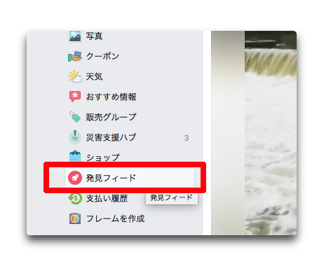 FacebookEX 002