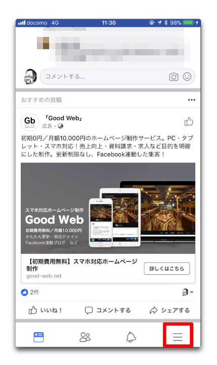 FacebookEX 004
