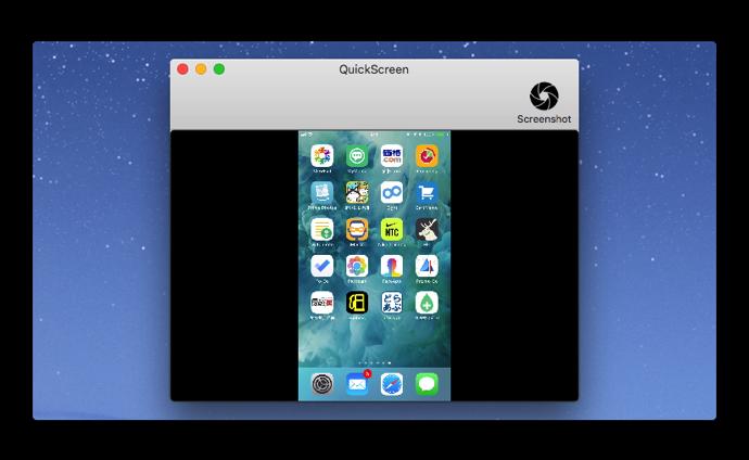 QuickScreen 001