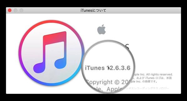 【Mac / PC】App Storeが復活する「iTunes 12.6.3」をインストールする方法