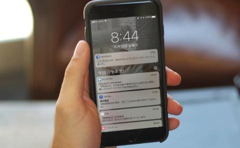 「iOS 11」で個人情報を安全に保つためのセキュリティに関する重要な11の設定