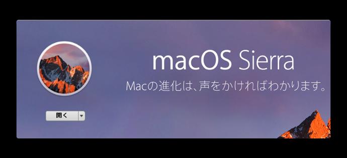 MacOS Sierra10126 1019