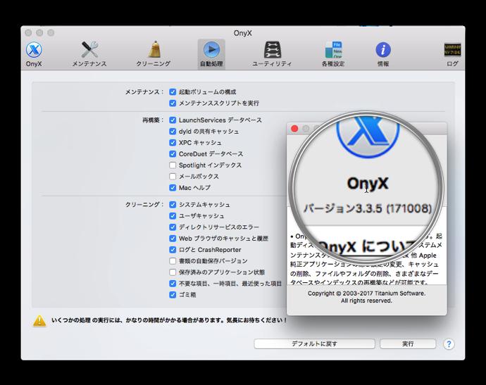 Onyx335 004