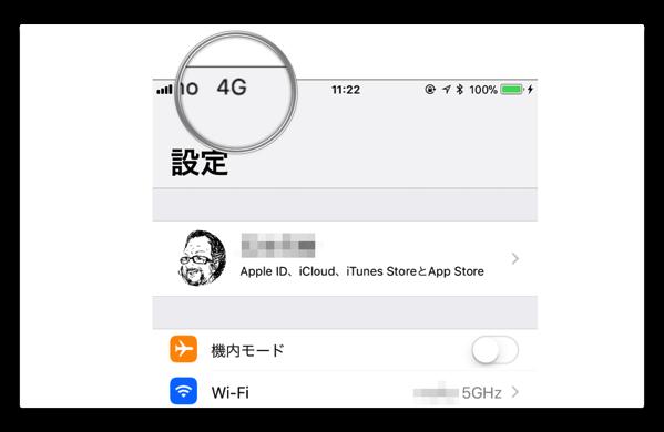 macOSHighSierraの新機能「コンテンツキャッシュ」とは?その設定方法