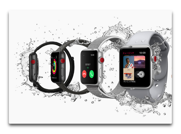 Apple、「watchOS 4.1」の新機能を使った場合のバッテリ寿命