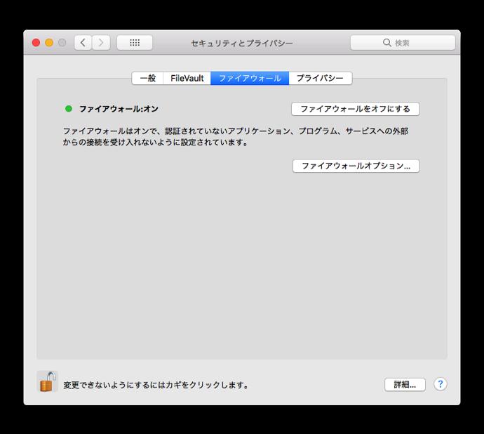 MacSecurity 001