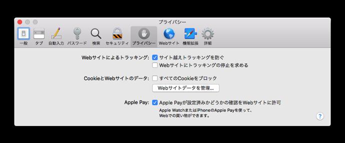 MacSecurity 002