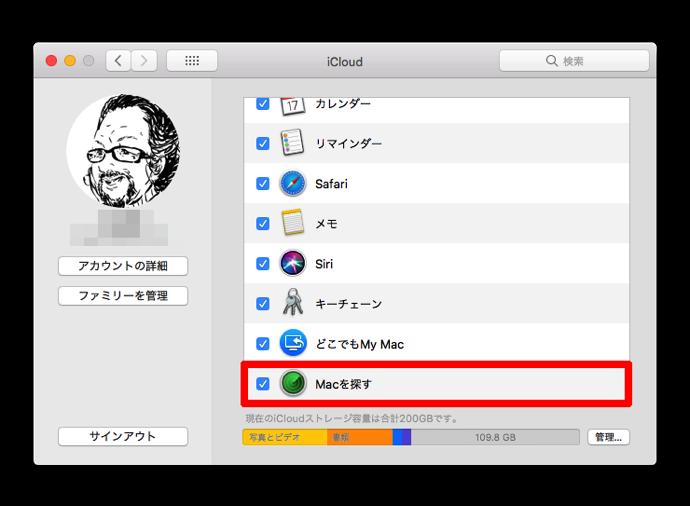 MacSecurity 004