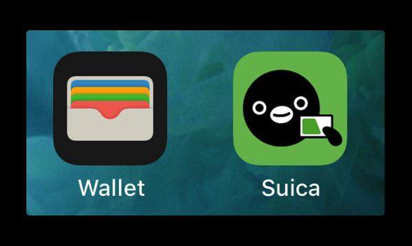 iPhone Xへ機種変更した時の「Apple Pay」でSuicaやクレジットカードを移行する方法