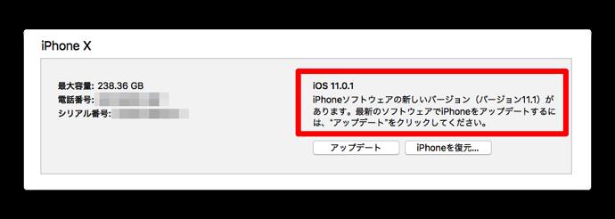 IphonexSetup 009