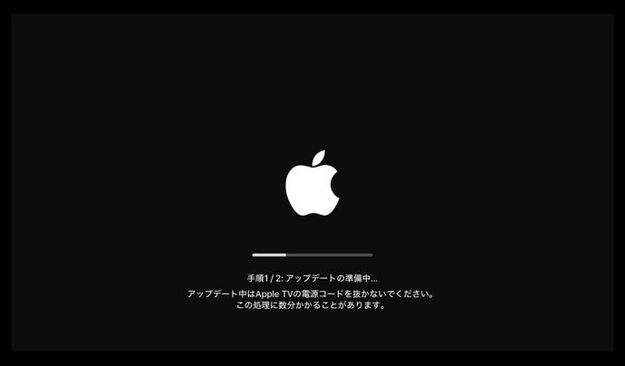 Apptv1214 004