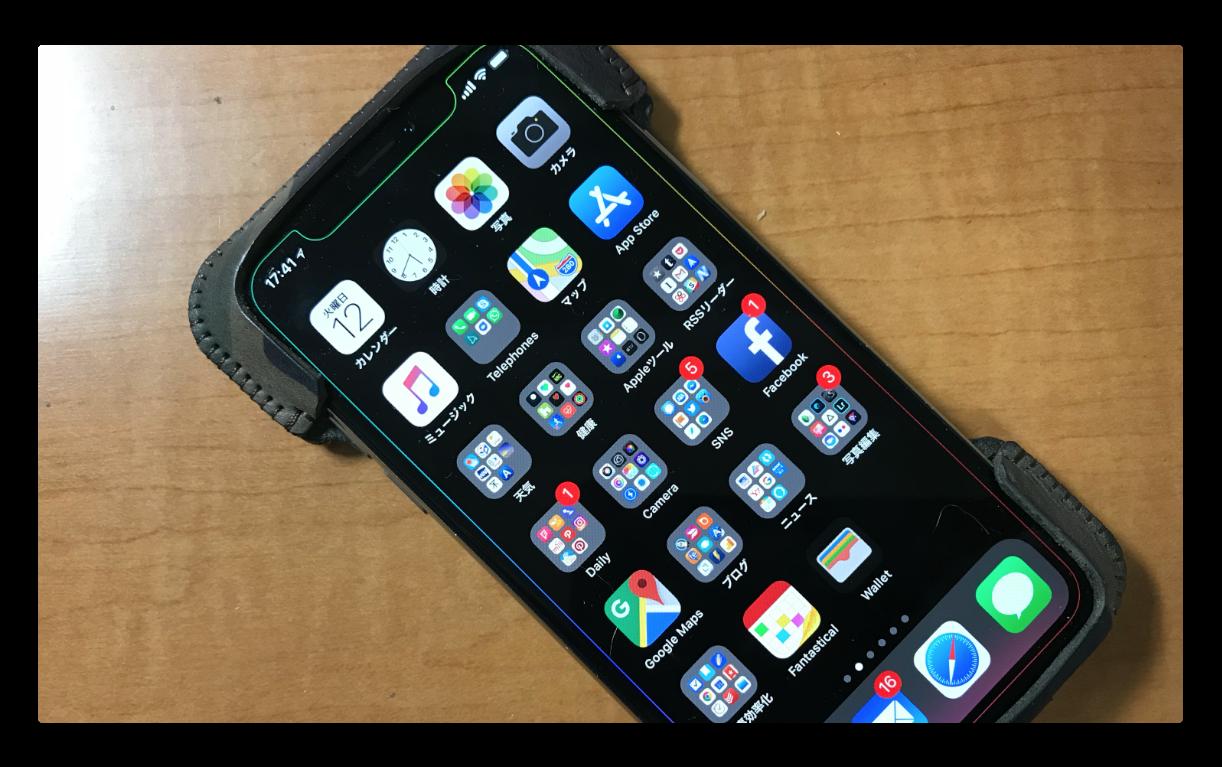 Iphone Xのために作成されたお洒落な壁紙 酔いどれオヤジのブログwp
