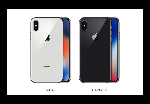 Apple、Online Storeで「iPhone X」の出荷日が5営業日に短縮へ