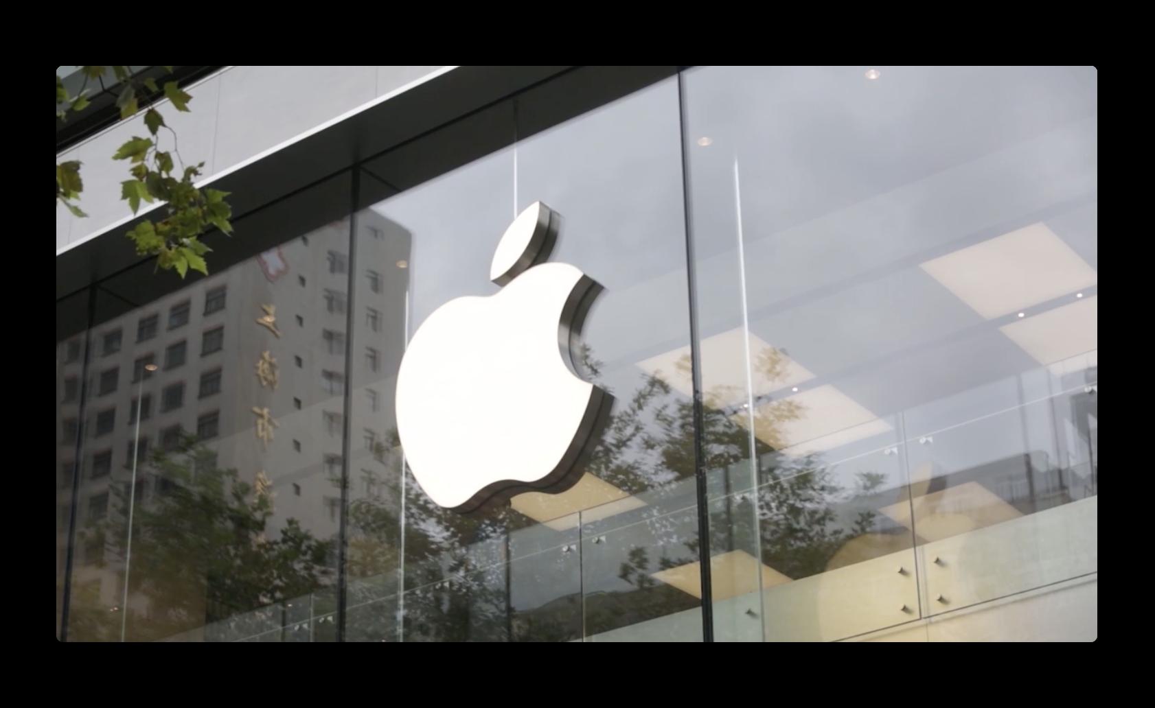 AppleのiCloudの動きに対する懸念