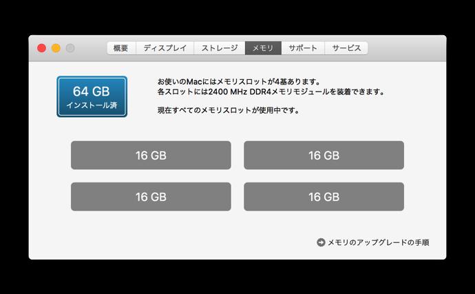 NewiMac5k 001a