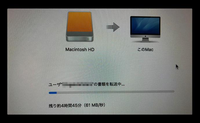 NewiMac5k 010b