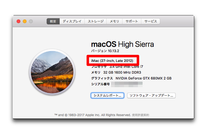 NewiMac5k 032