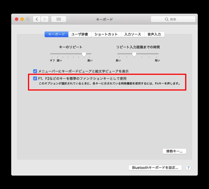 NewiMac5k 039a