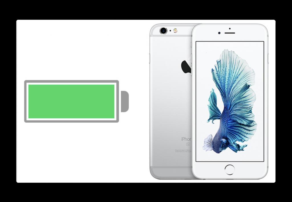 Apple、バッテリ診断テストに合格しても減額でのバッテリの交換はiPhone 1 台につき 1 回限り