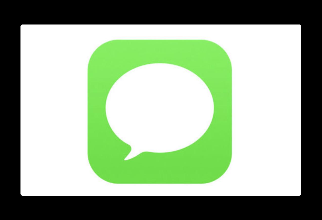 iOS 11.3 BetaでiCloudにメッセージを保管が復活