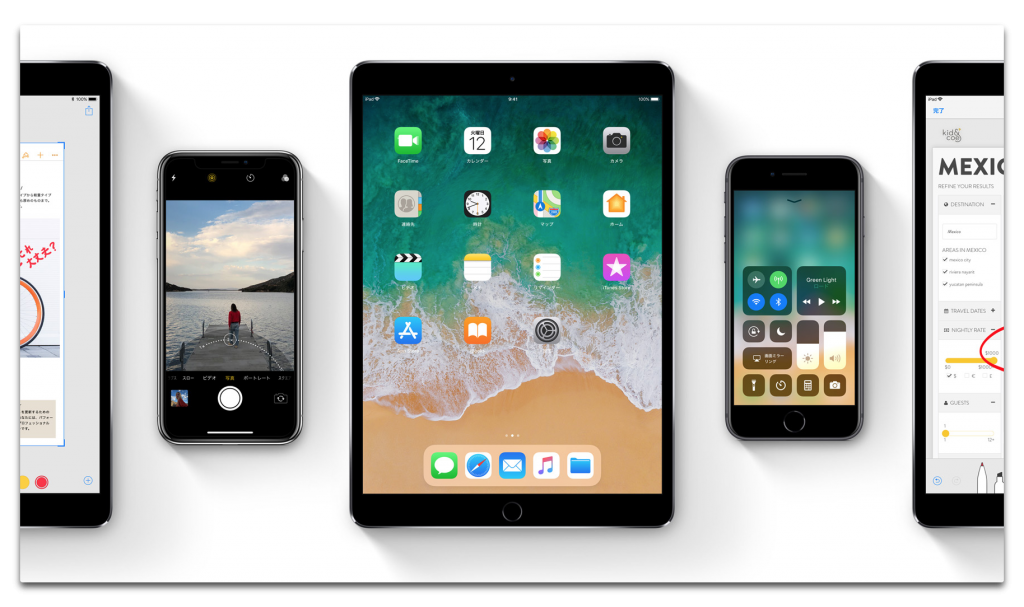 Apple、投資家の手紙による「スマートフォンの中毒から子どもを守るため」の求めに応えて