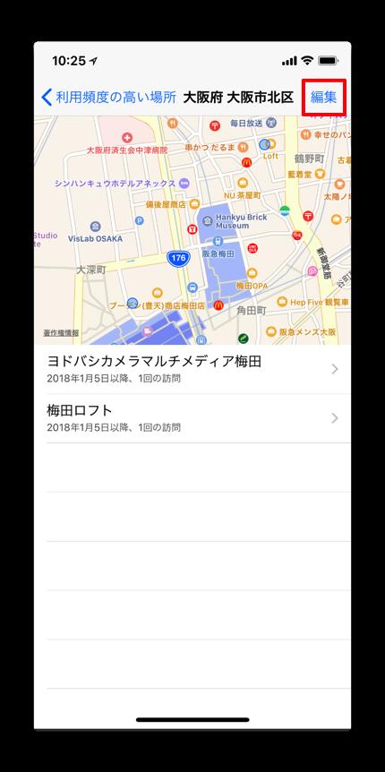 Location 009