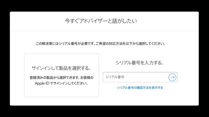 Macbookcorting 004