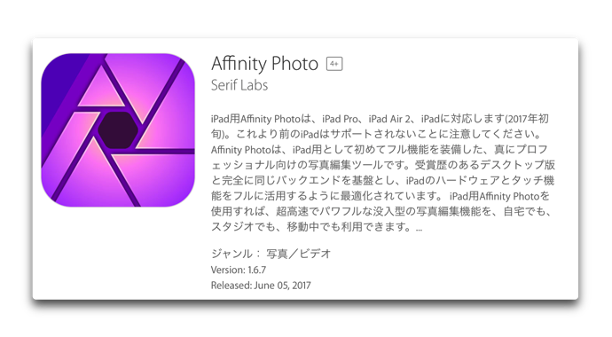 Affinity Photo for iPad167 010