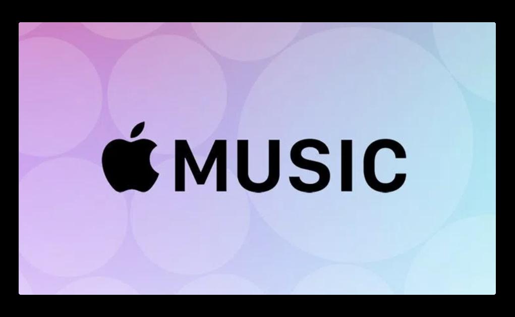 Apple、Apple Music関連の手数料を引き上げ、iTunes Musicのアフィリエイトのレートを下げる