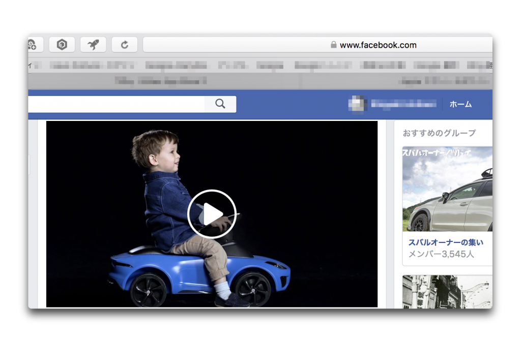 【Mac】Safariの自動再生設定を調整する方法
