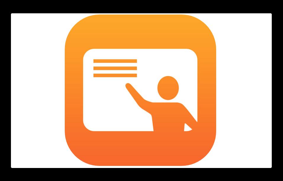 Apple、「Classroom 2.2 beta (2C43)」を開発者にリリース