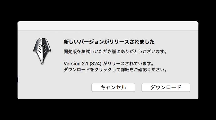 Egword Universal Version 2 1  324 001