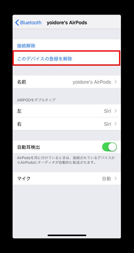 Ios 11 2 6 AirPod 001
