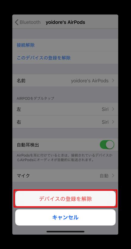 Ios 11 2 6 AirPod 002