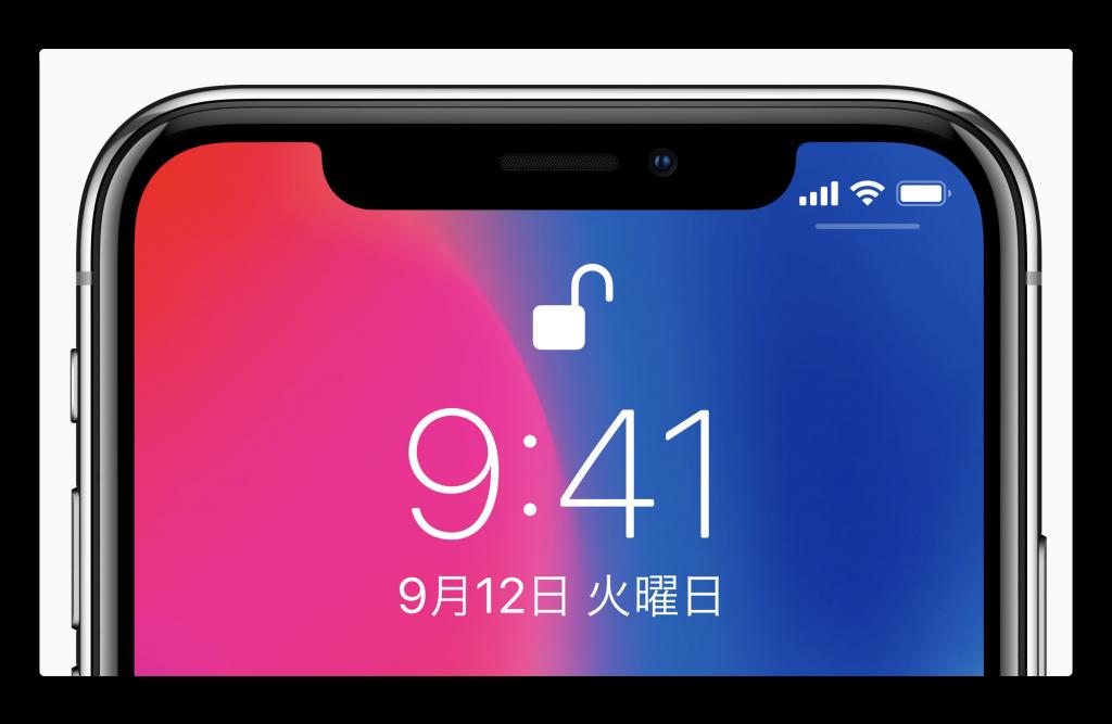 Face IDは、来年Androidに来るがiPhone Xと違いロックの解除のみの可能性