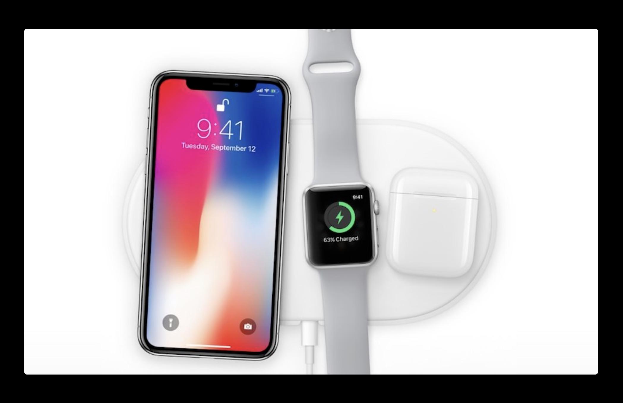 Apple、AirPowerは依然としてFCCの承認を得ていない