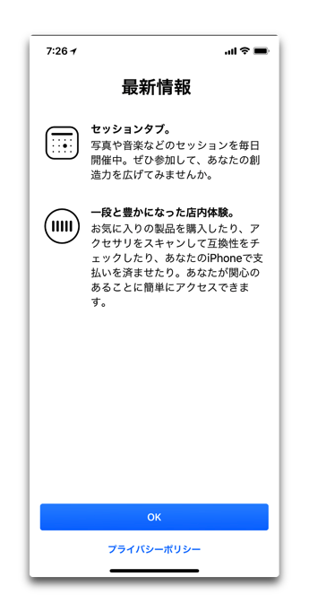 App Store 5 002