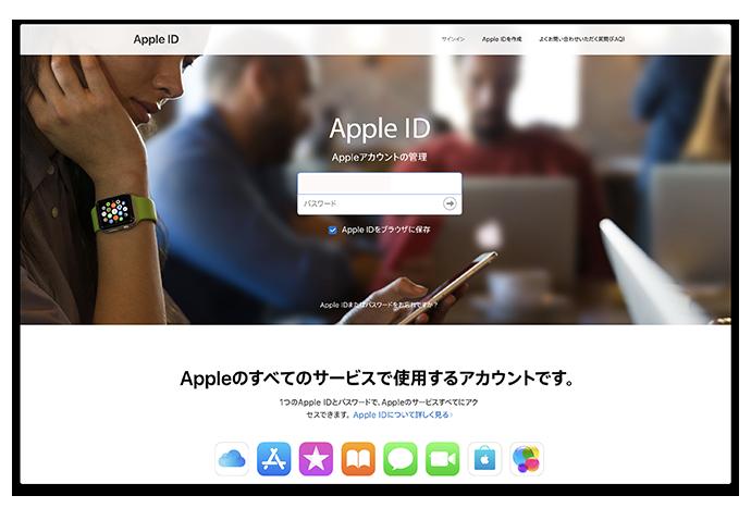 Apple、iCloudに保存されているデータをユーザーが管理できるようにする