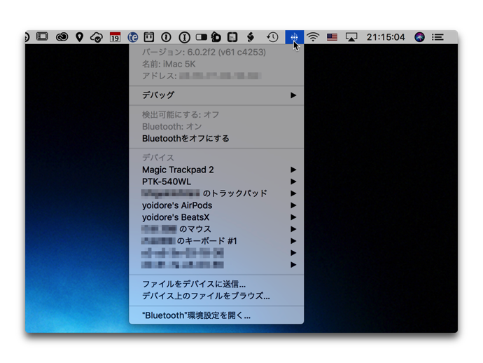 Bluetooth Module 001