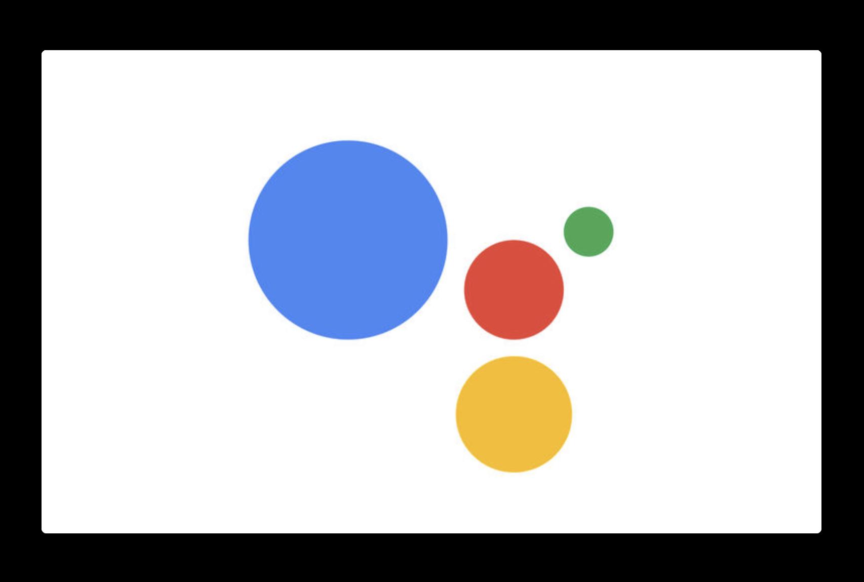 【iOS】Googleアシスタントがバージョンアップ(ver.1.2.4507)でiPadをサポート