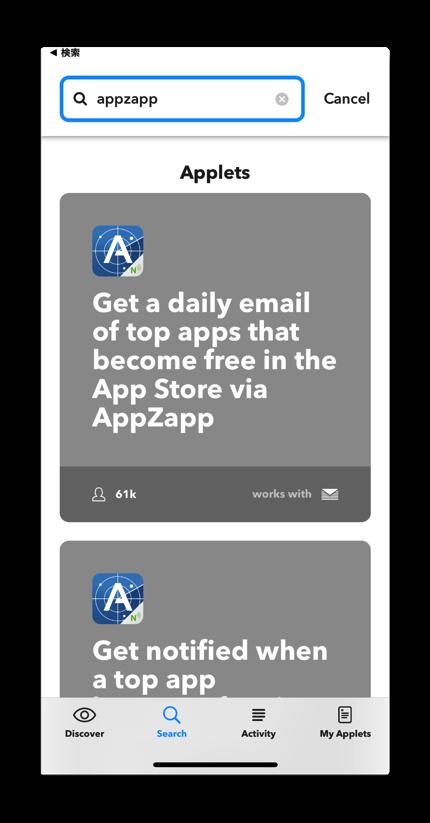 IFTTT AppZapp 003