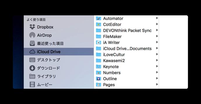 Mac Duplicate 002