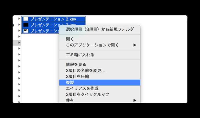 Mac Duplicate 004