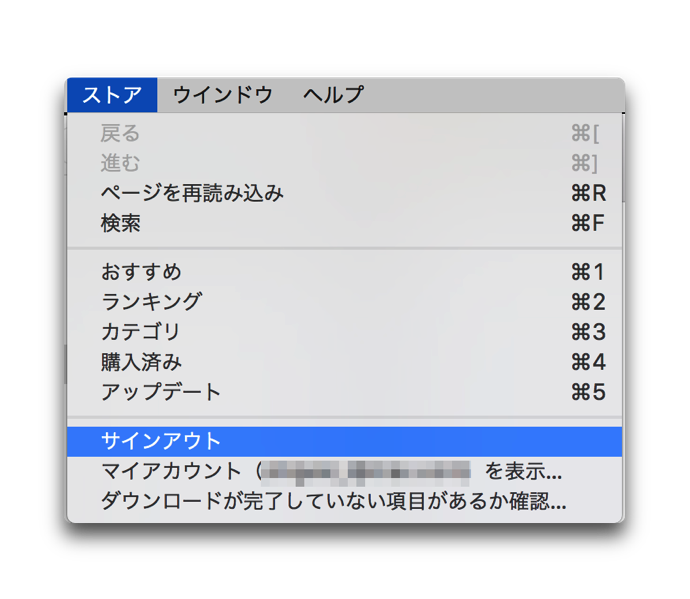 MacApp Store Errer 002