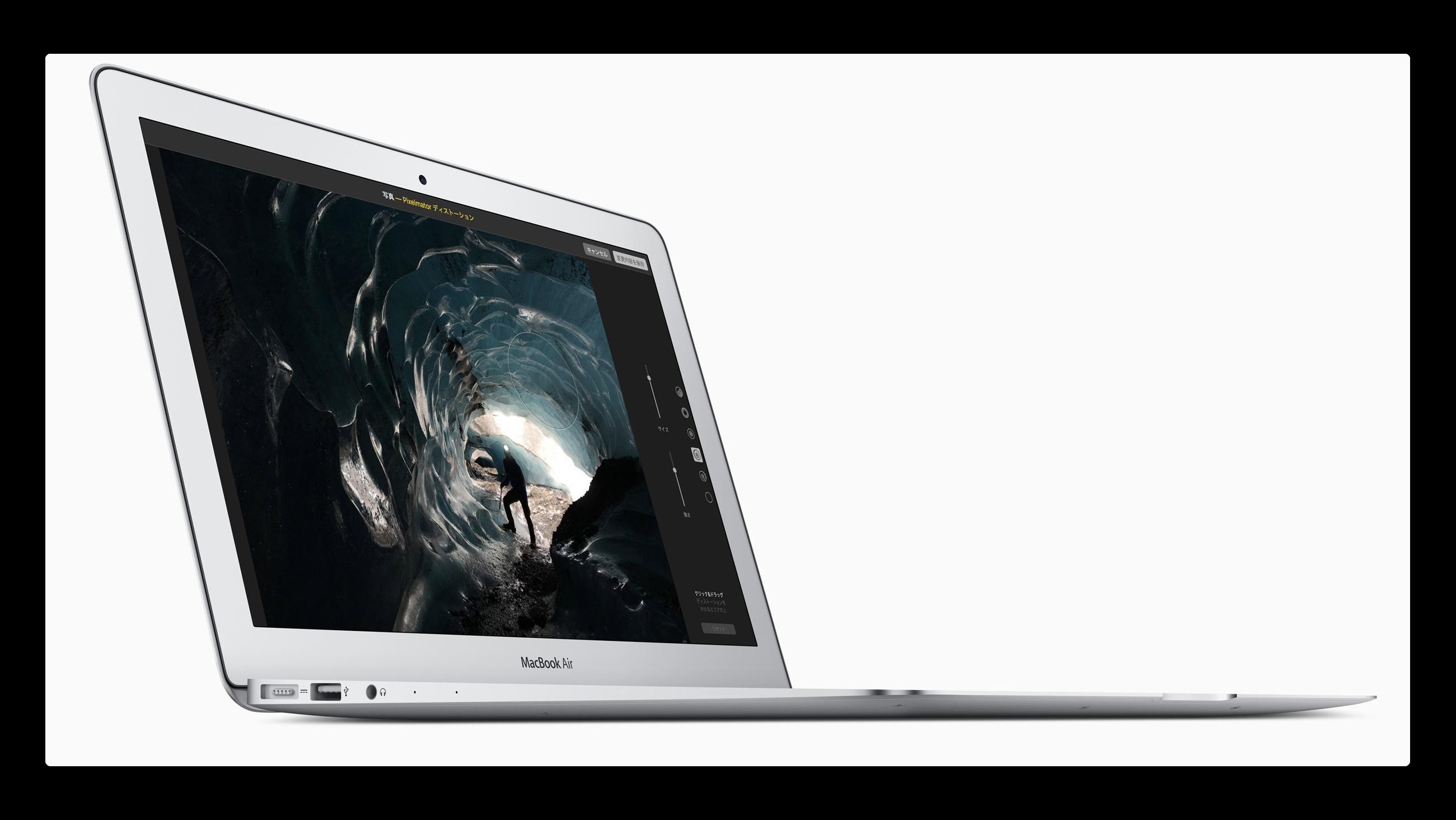 【Mac】無料のデータ復旧ソフトウェア「Mac Data Recovery Wizard for Mac」