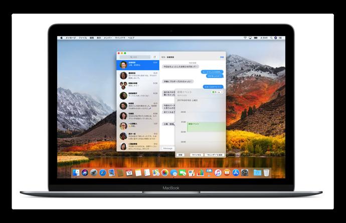 MacBook13 001